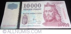 Imaginea #1 a 10 000 Forint 2009
