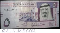 Image #1 of 5 Riyals 2009 (AH 1430 - ١٤٣٠)
