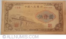 Image #1 of 5000 Yuan 1953