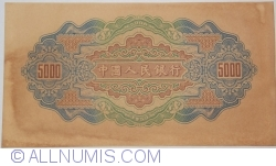 Image #2 of 5000 Yuan 1953