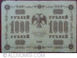 Image #2 of 1000 Ruble 1918 - signatures G. Pyatakov/ A. Alexieyev