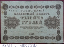 Image #1 of 1000 Ruble 1918 - signatures G. Pyatakov/ A. Alexieyev