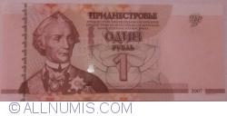 Imaginea #1 a 1 Rublă 2007 (2012)