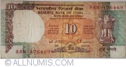 Image #1 of 10 Rupees ND (1992) - A - signature C. Rangarajan