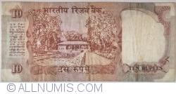 Image #2 of 10 Rupees ND (1992) - A - signature C. Rangarajan