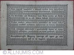 Imaginea #2 a 2 Pengő Forint 1849 (1. VII.)