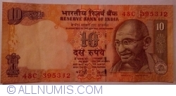 Image #1 of 10 Rupees 2006 - R