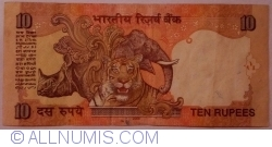 Image #2 of 10 Rupees 2006 - R