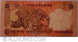 Imaginea #2 a 10 Rupees 2006 - R