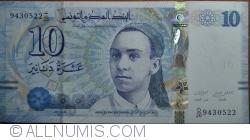 Image #1 of 10 Dinars 2013 (20. III.)