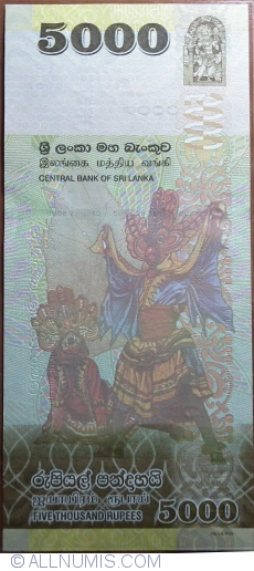 Image #2 of 5000 Rupees 2016 (04 VII)