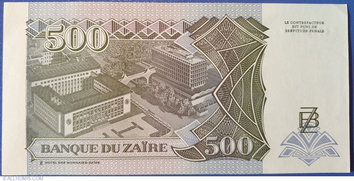 ZAIRE CONGO 500 P63 1994 HdMz LEOPARD MOBUTU UNC ANIMAL CURRENCY MONEY BANK NOTE