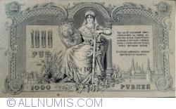 Imaginea #2 a 1000 Ruble 1919