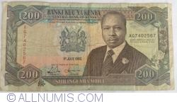 Image #1 of 200 Shillings 1992 (1. VII.)
