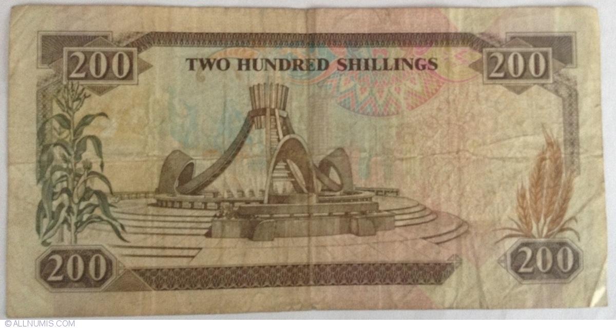 KENYA 200 SHILLINGS P29 C 1992 MOI MOUNTAIN SCARCE DATE UNC MONEY BILL BANK NOTE
