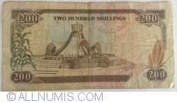 Image #2 of 200 Shillings 1992 (1. VII.)