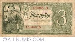 Imaginea #1 a 3 Rubles 1938 -  prefixul seriei tip Aa