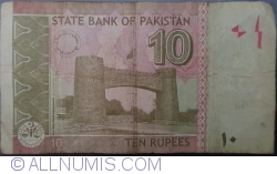 Image #2 of 10 Rupees 2016