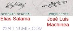 1 Austral ND (1985-1989) - semnături Elias Salama/ José Luis Machinea