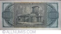 Imaginea #2 a 100 Drahmai 1953 (1. XI.)