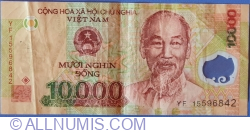 Image #1 of 10,000 Ðồng 20(15)
