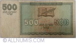 500 Dram 1993