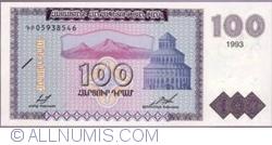 Image #1 of 100 Dram 1993