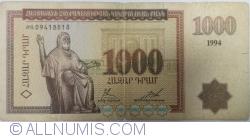 Image #1 of 1000 Dram 1994