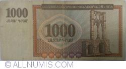 Image #2 of 1000 Dram 1994