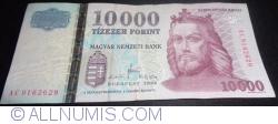 Imaginea #1 a 10 000 Forint 2008