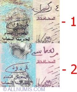 500 Dinari 1998 (10. VI.) - 1