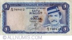 Imaginea #1 a 1 Ringgit / Dollar 1976
