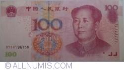 Image #1 of 100 Yuan 2005