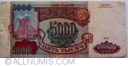 Image #1 of 5000 Ruble 1993/1994