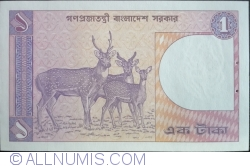Image #2 of 1 Taka ND (1982-1993) - signature Gholam Kibria