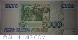 5000 Rubles 1995