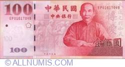 100 Yuan 2001