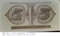 Image #2 of 5 Drahmai 1941