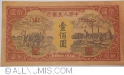 100 Yuan 1948