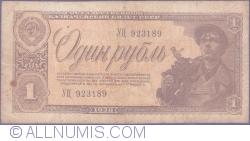 Image #1 of 1 Ruble 1938 - serial prefix type AA