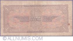 Image #2 of 1 Ruble 1938 - serial prefix type AA