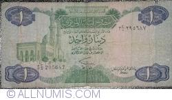Imaginea #1 a 1 Dinar ND (1984)