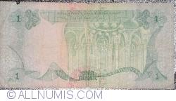 Imaginea #2 a 1 Dinar ND (1984)