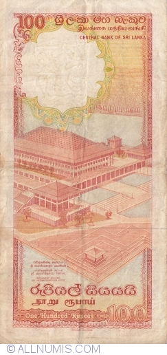 Imaginea #2 a 100 Rupii 1989 (21. II.)
