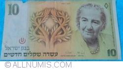 "Image #1 of 10 New Sheqalim 1987 (JE5747 - התשמ""ז)"