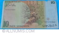 "Image #2 of 10 New Sheqalim 1987 (JE5747 - התשמ""ז)"