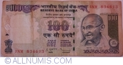 Image #1 of 100 Rupees 2011