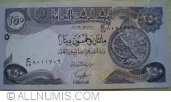 Image #1 of 250 Dinars 2013 (AH 1435) (١٤٣٥ - ٢٠١٣)