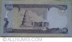 Image #2 of 250 Dinars 2013 (AH 1435) (١٤٣٥ - ٢٠١٣)