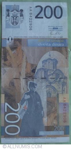 Image #2 of 200 Dinara 2011